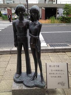 福井出張 014.JPG